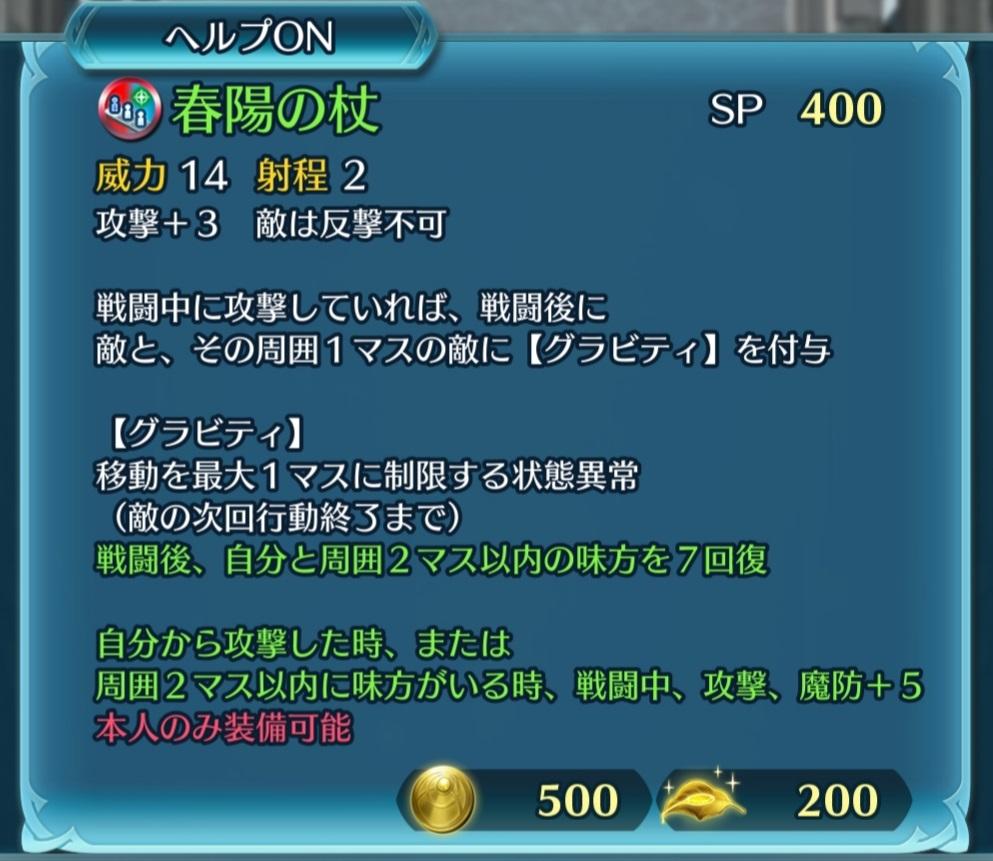 f:id:daishou:20210107204511j:plain