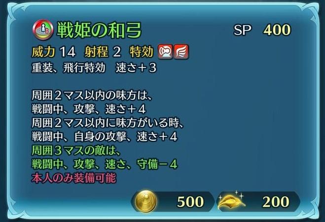 f:id:daishou:20210107214744j:plain