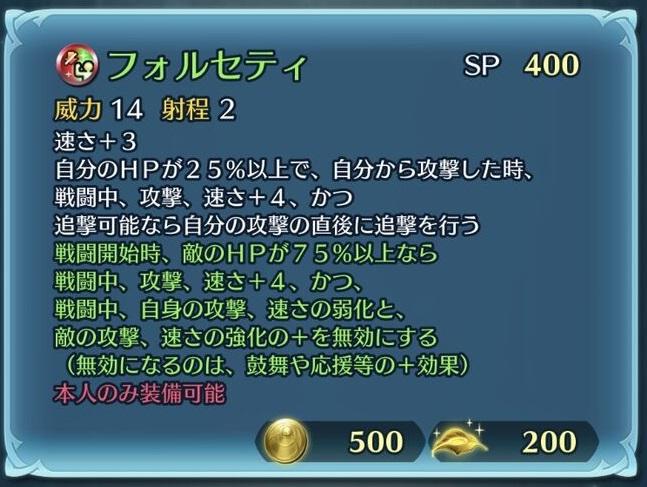 f:id:daishou:20210107220439j:plain
