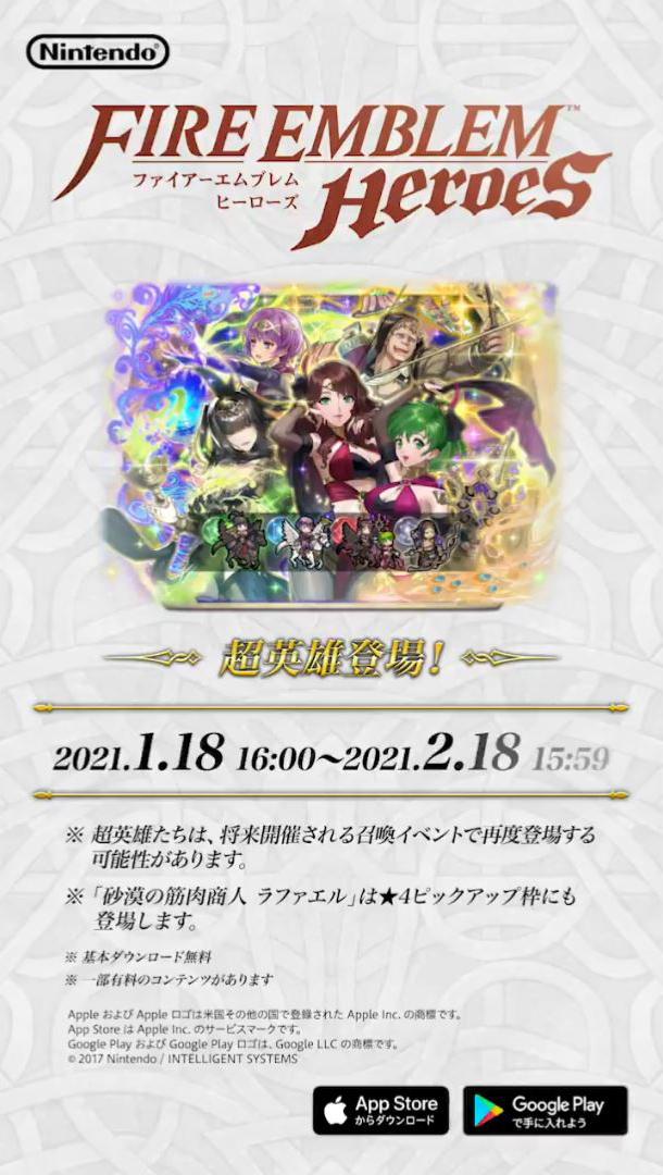 f:id:daishou:20210117151356j:plain