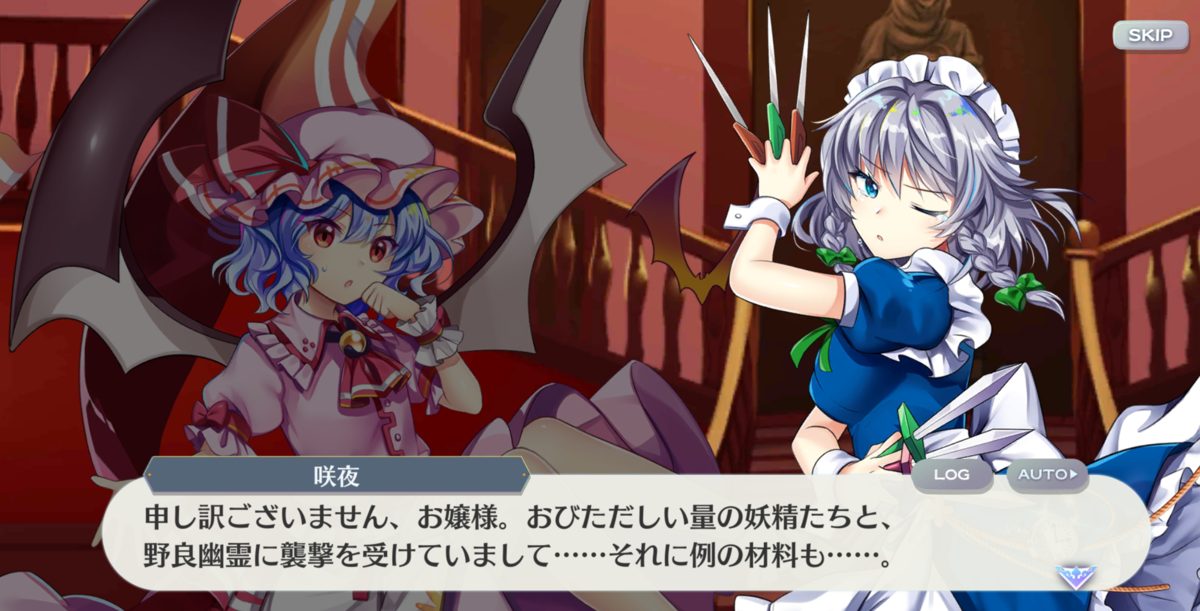 f:id:daishou:20210129235546p:plain