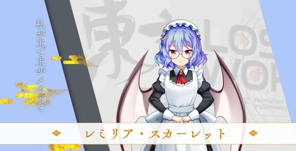 f:id:daishou:20210130000242p:plain