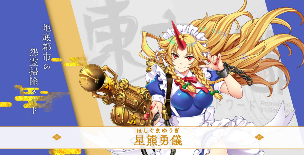 f:id:daishou:20210130000424p:plain