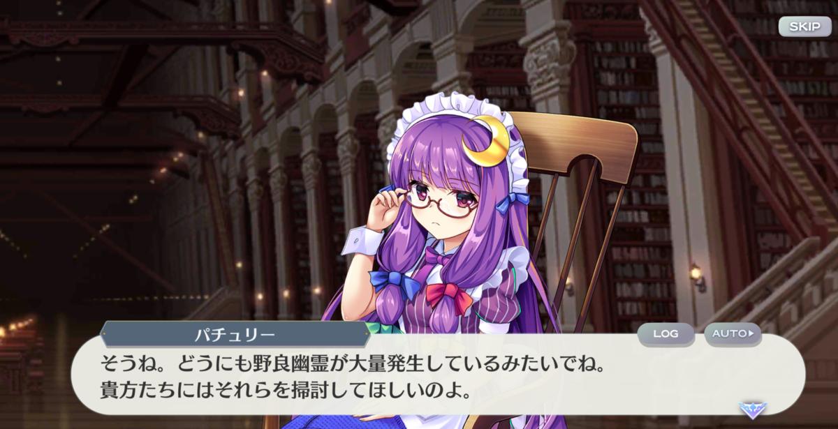 f:id:daishou:20210131194129p:plain