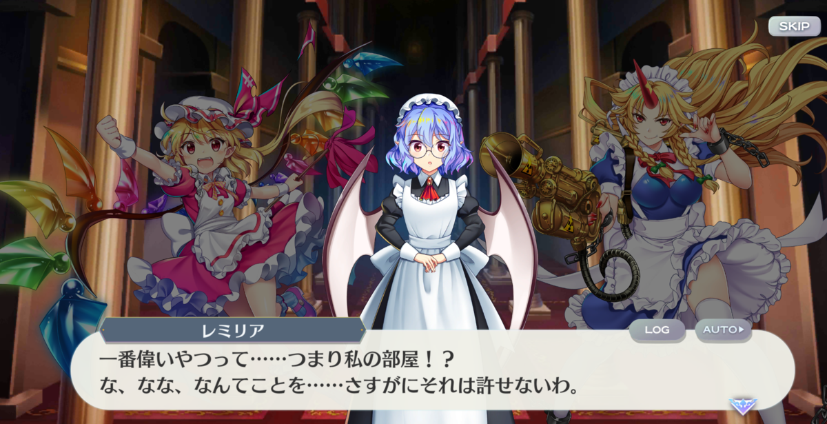 f:id:daishou:20210201224104p:plain