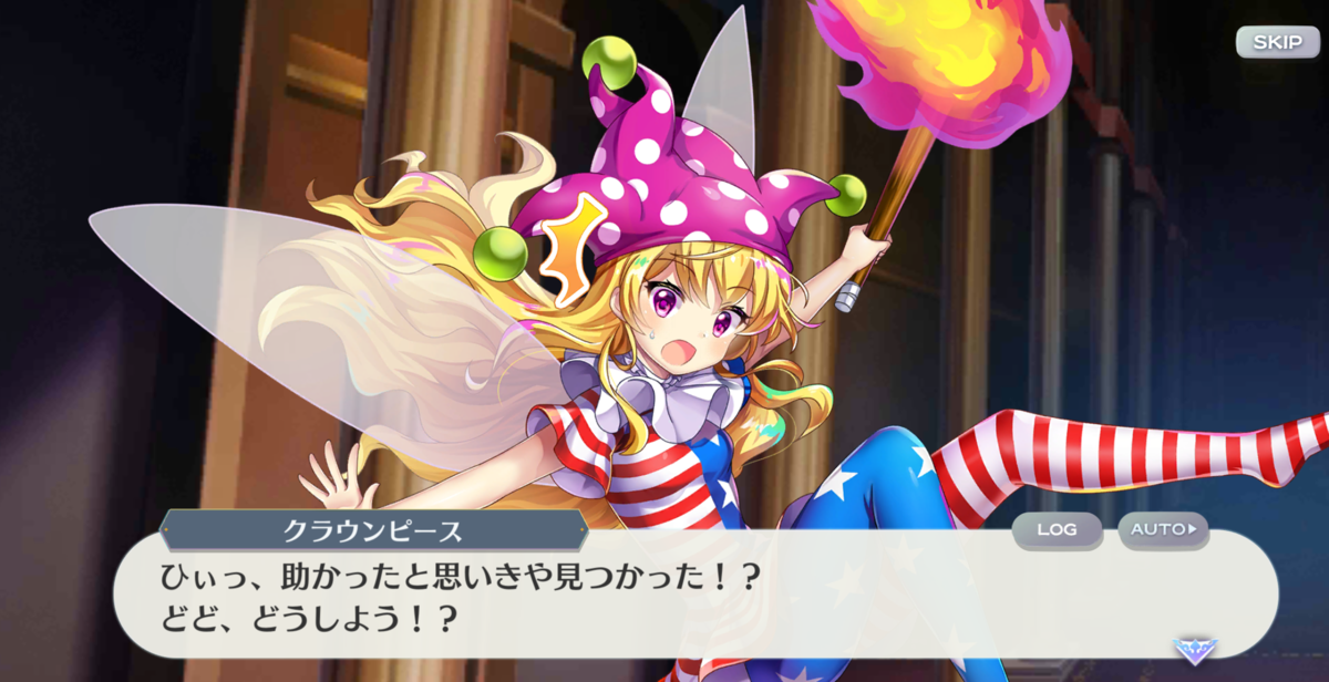f:id:daishou:20210201224148p:plain