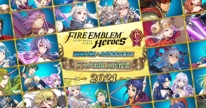 f:id:daishou:20210202210559j:plain