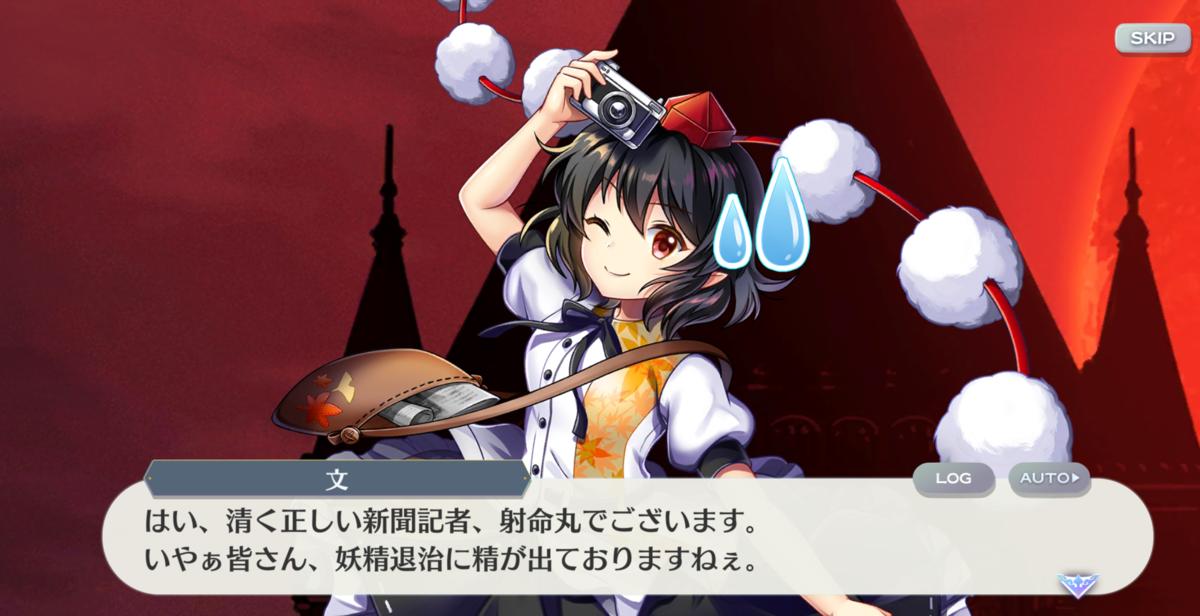 f:id:daishou:20210202225213p:plain