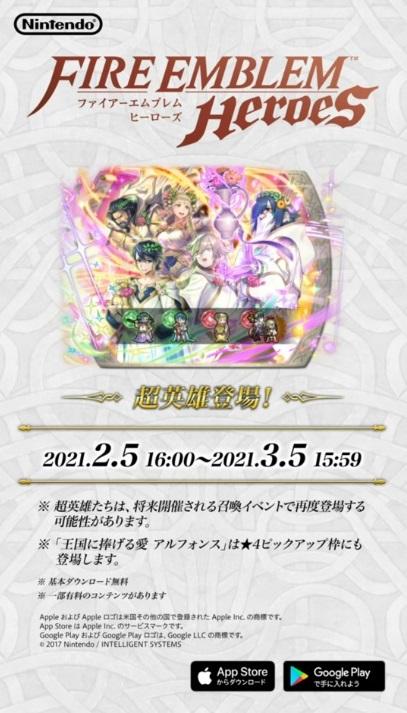 f:id:daishou:20210203210523j:plain