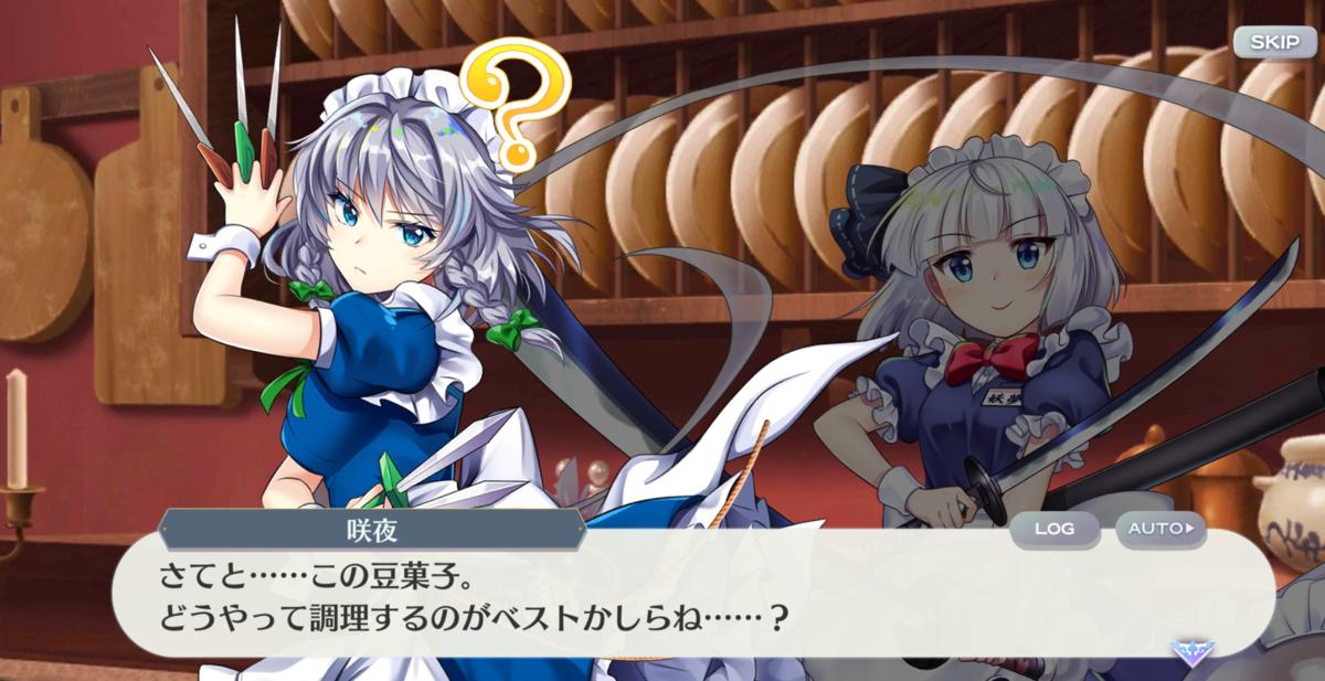 f:id:daishou:20210203225032p:plain