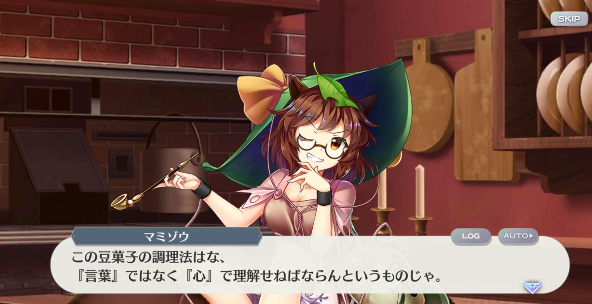 f:id:daishou:20210203225059p:plain