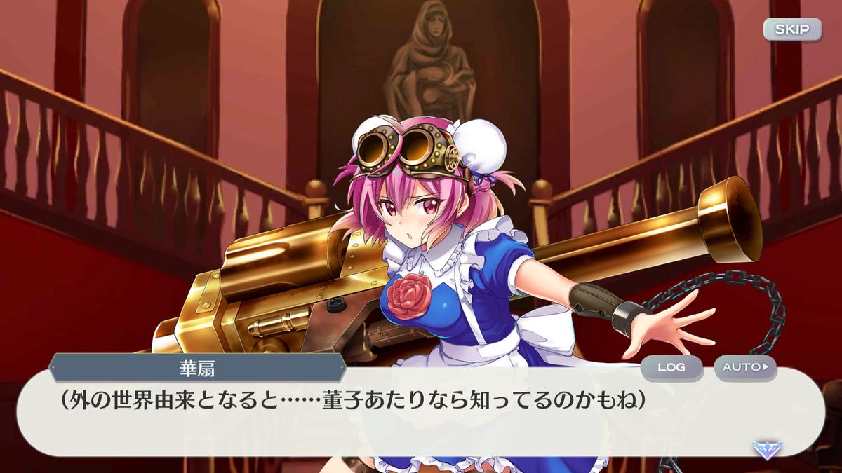f:id:daishou:20210203225445p:plain