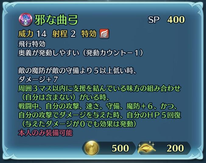 f:id:daishou:20210204210050j:plain
