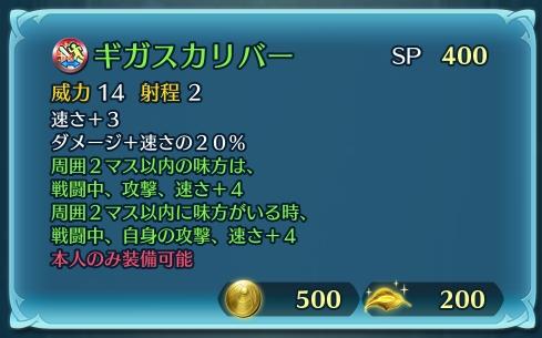 f:id:daishou:20210204213328j:plain
