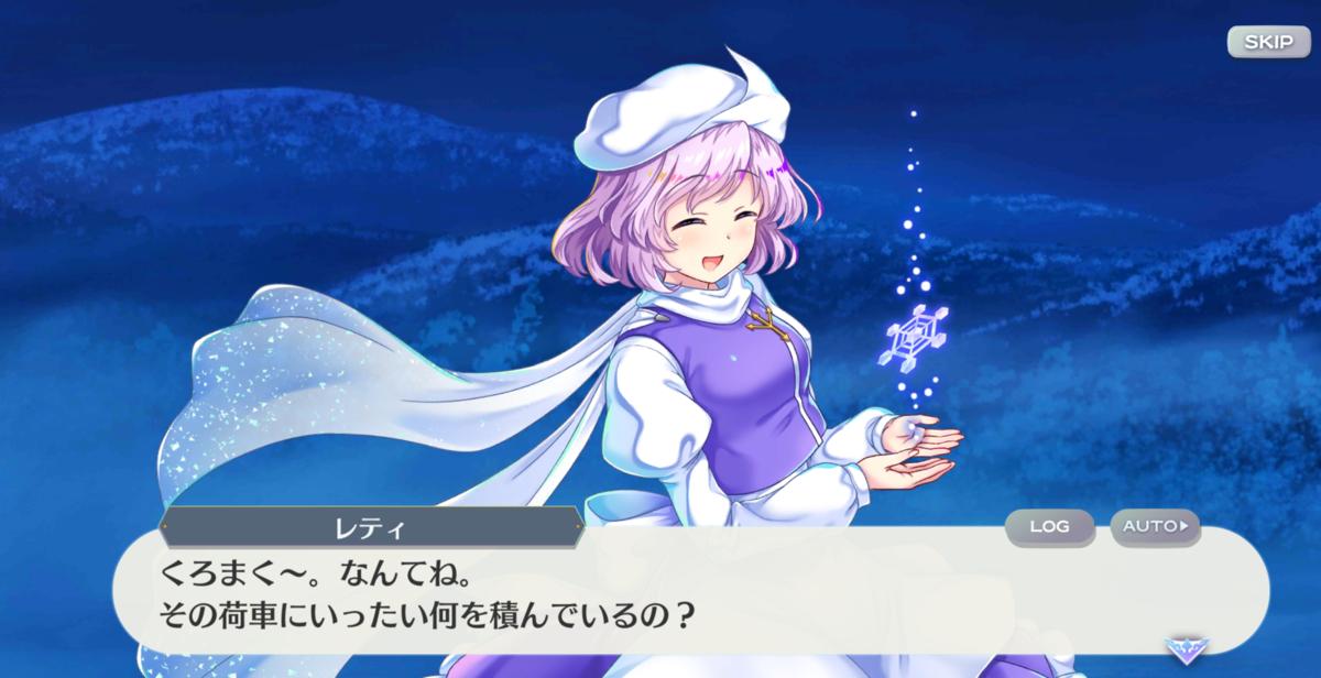 f:id:daishou:20210207145109p:plain