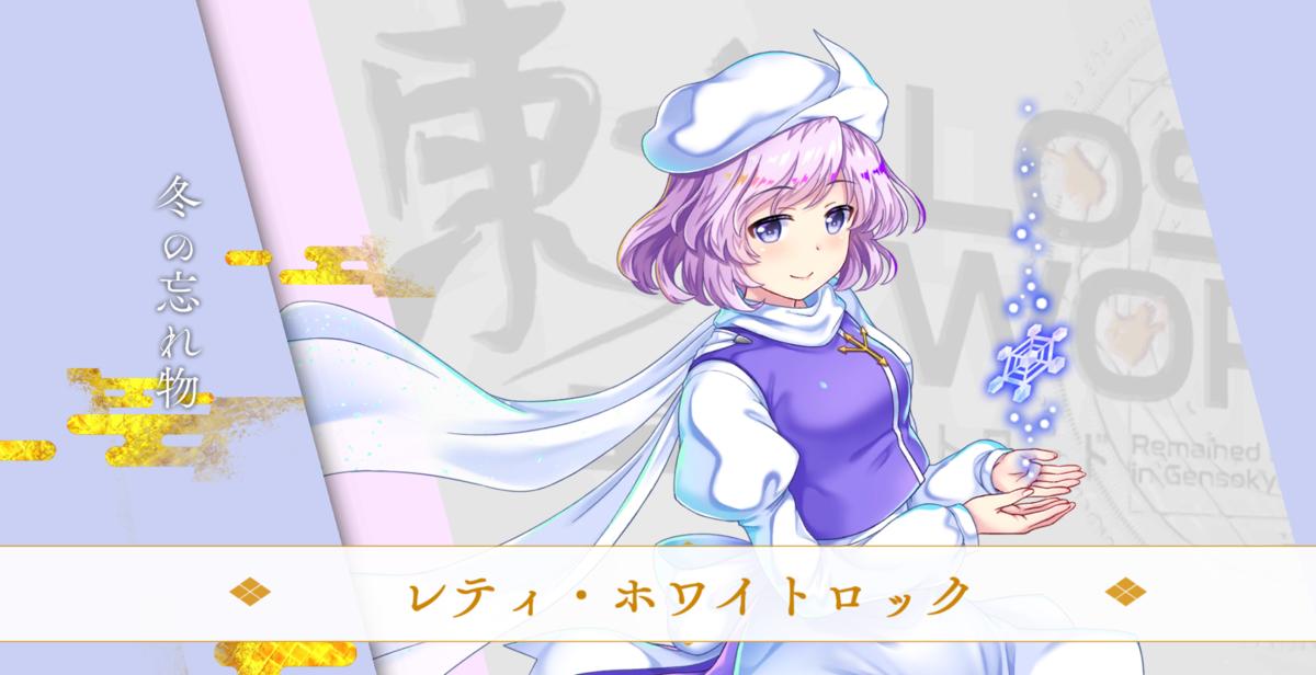 f:id:daishou:20210207153404p:plain