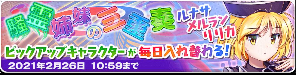 f:id:daishou:20210214103806p:plain