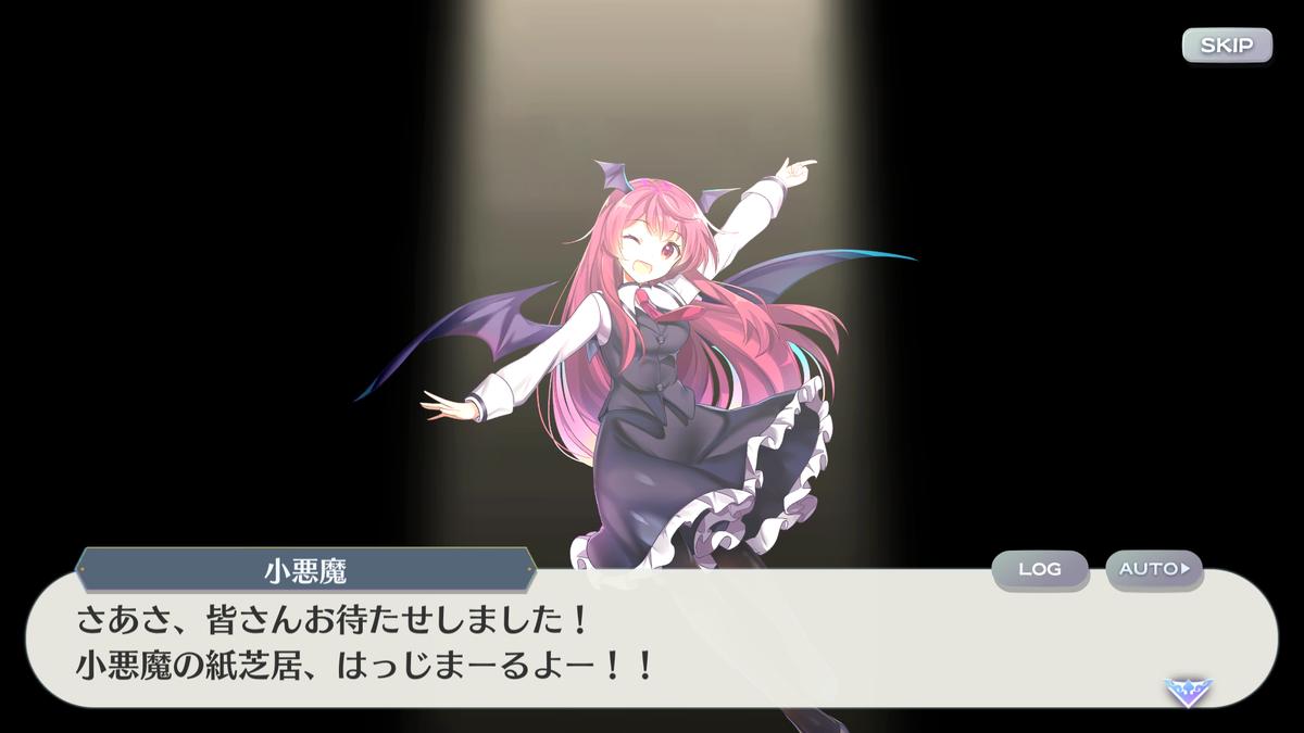 f:id:daishou:20210215231026p:plain