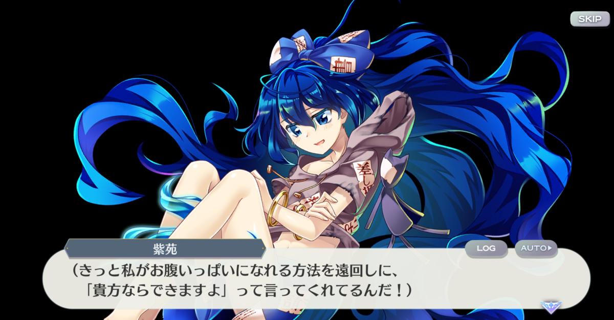 f:id:daishou:20210215231421p:plain