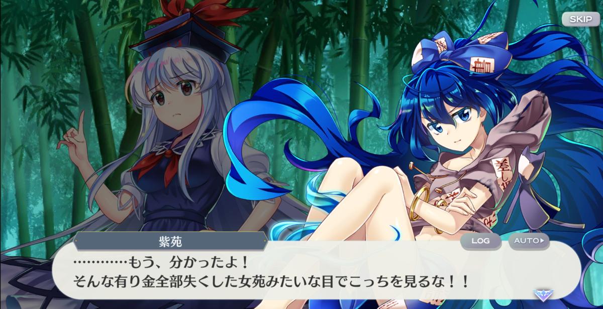 f:id:daishou:20210216231936p:plain