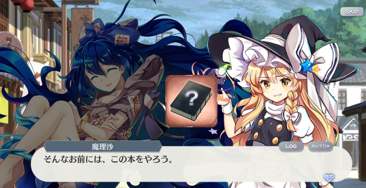 f:id:daishou:20210217213307p:plain