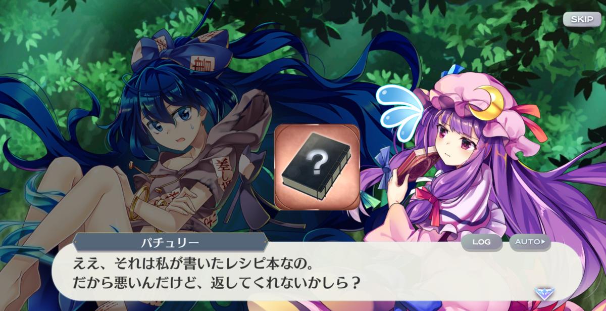 f:id:daishou:20210218224317p:plain