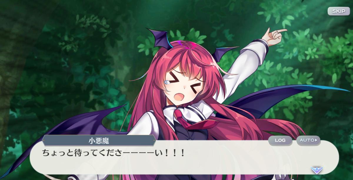 f:id:daishou:20210218224411p:plain