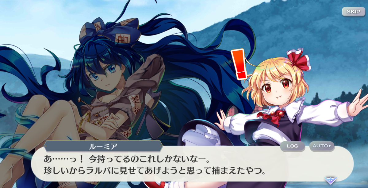 f:id:daishou:20210219215243p:plain