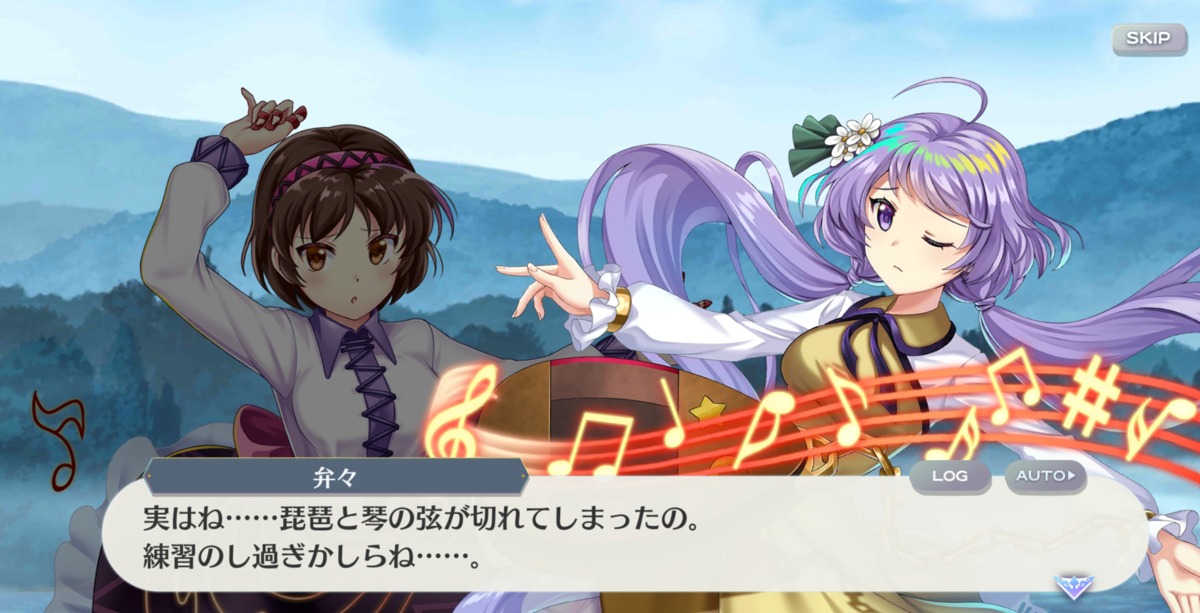 f:id:daishou:20210219215355p:plain
