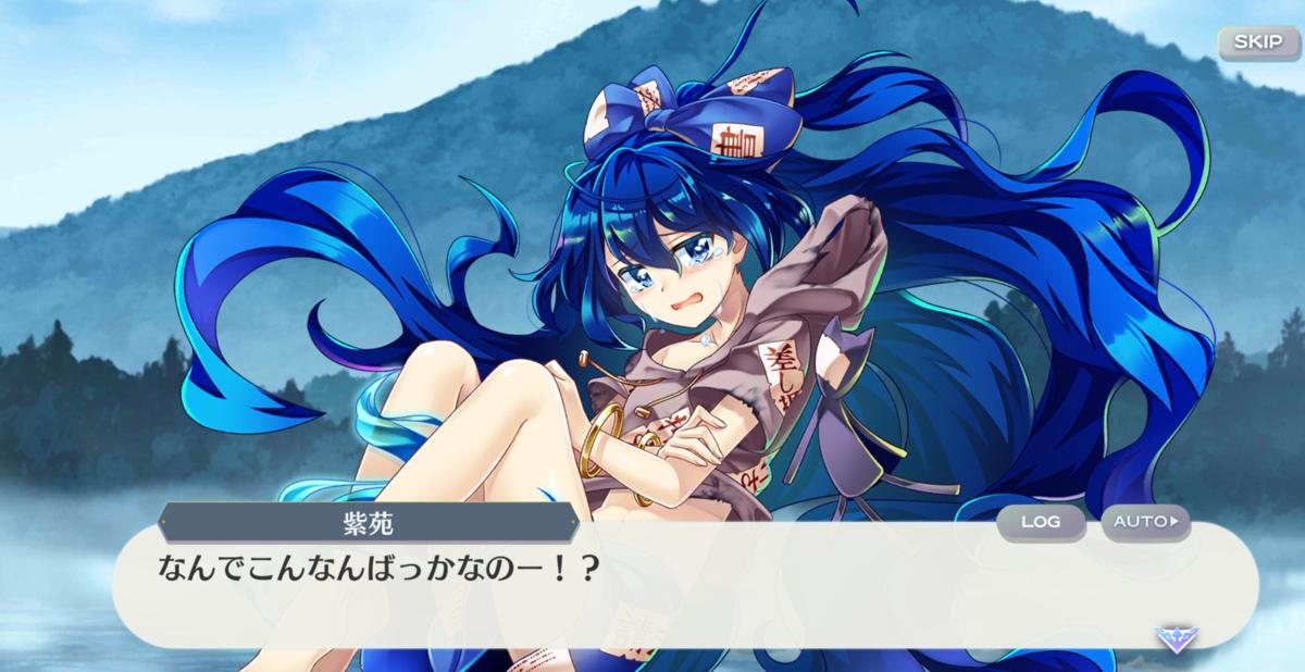 f:id:daishou:20210219215429p:plain