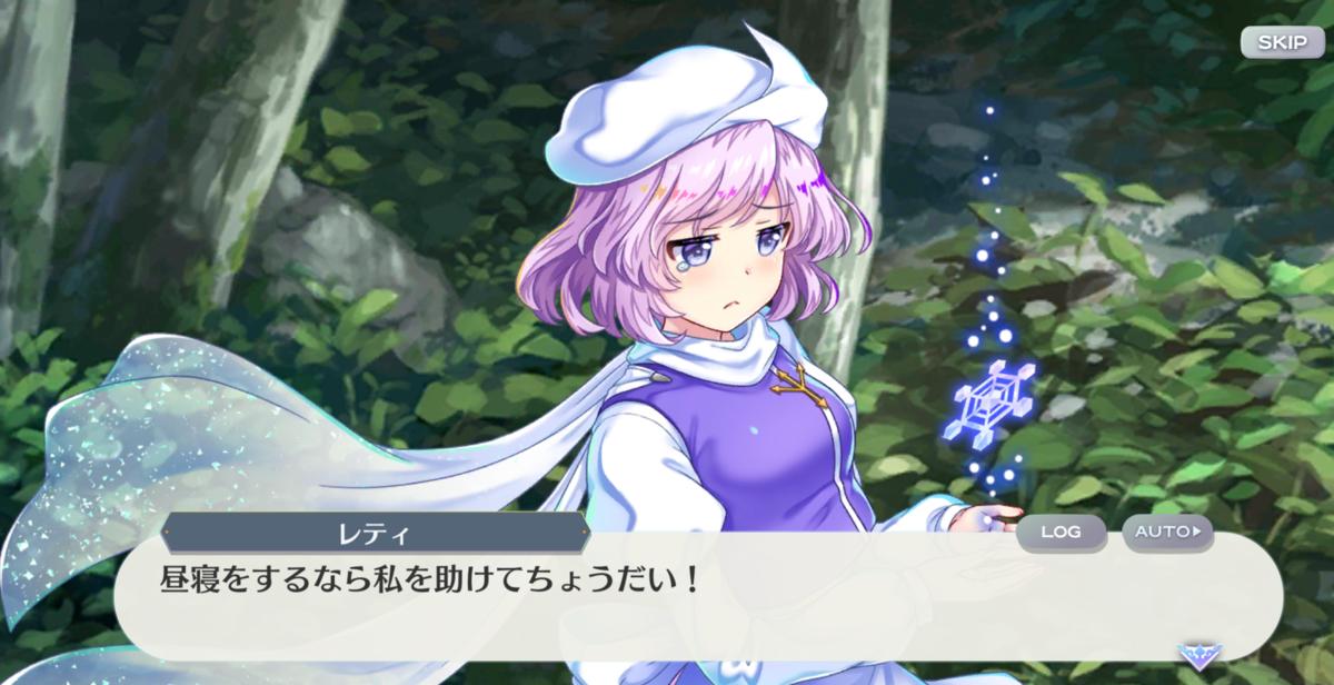f:id:daishou:20210221231043p:plain