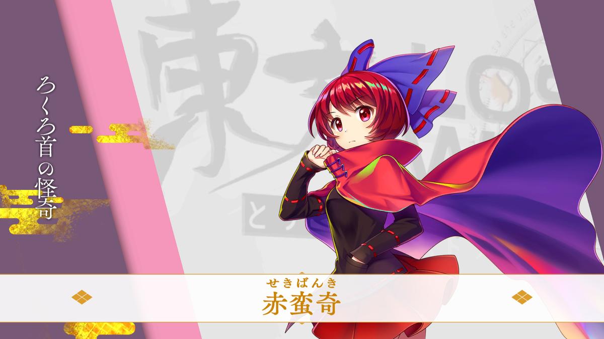 f:id:daishou:20210221232018p:plain