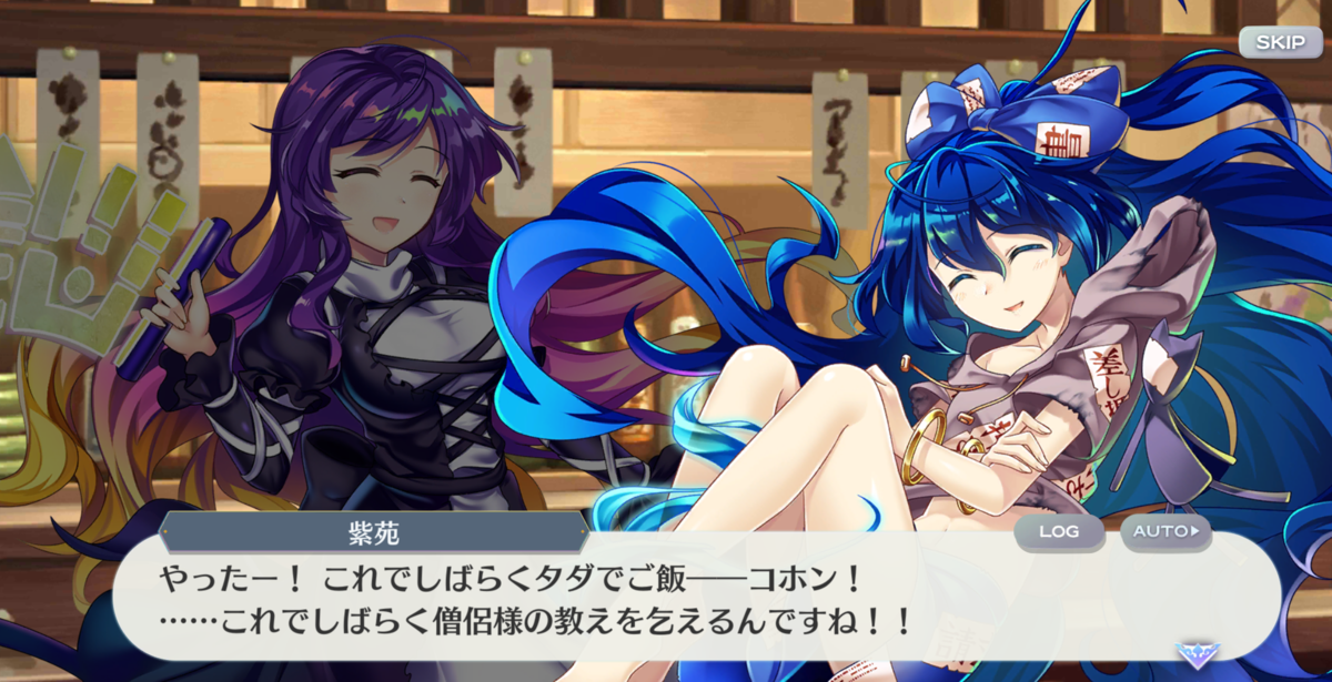 f:id:daishou:20210222225329p:plain