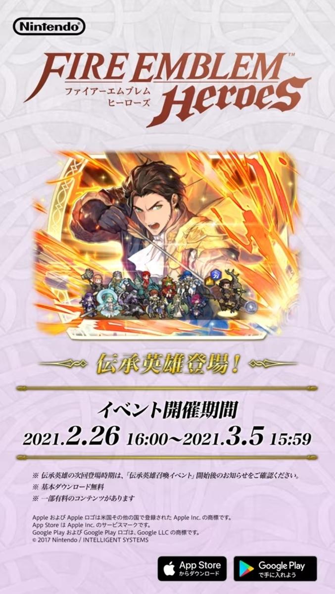 f:id:daishou:20210225205145j:plain