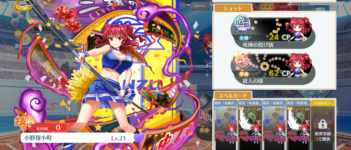 f:id:daishou:20210227233314p:plain