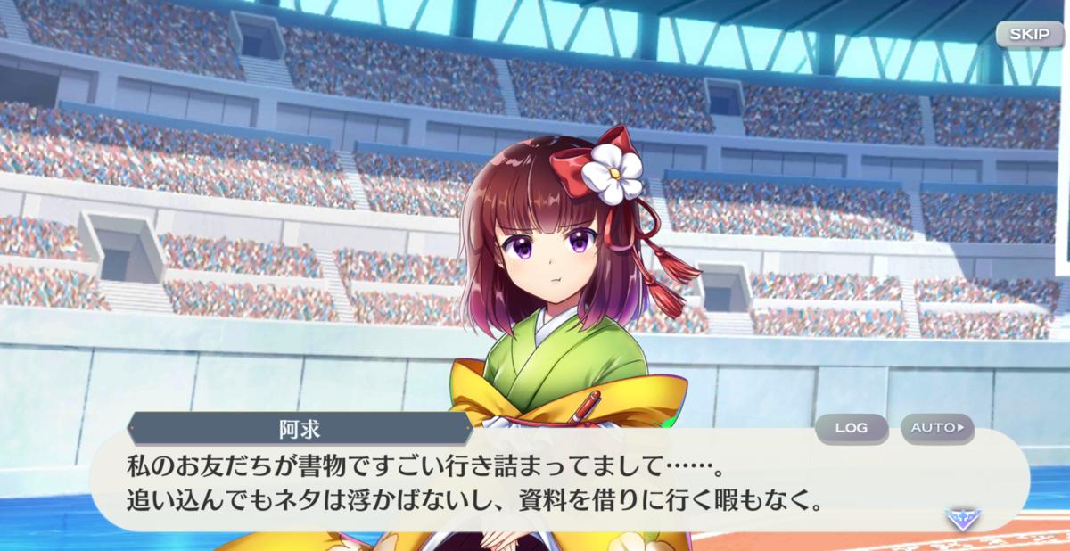 f:id:daishou:20210227233341p:plain
