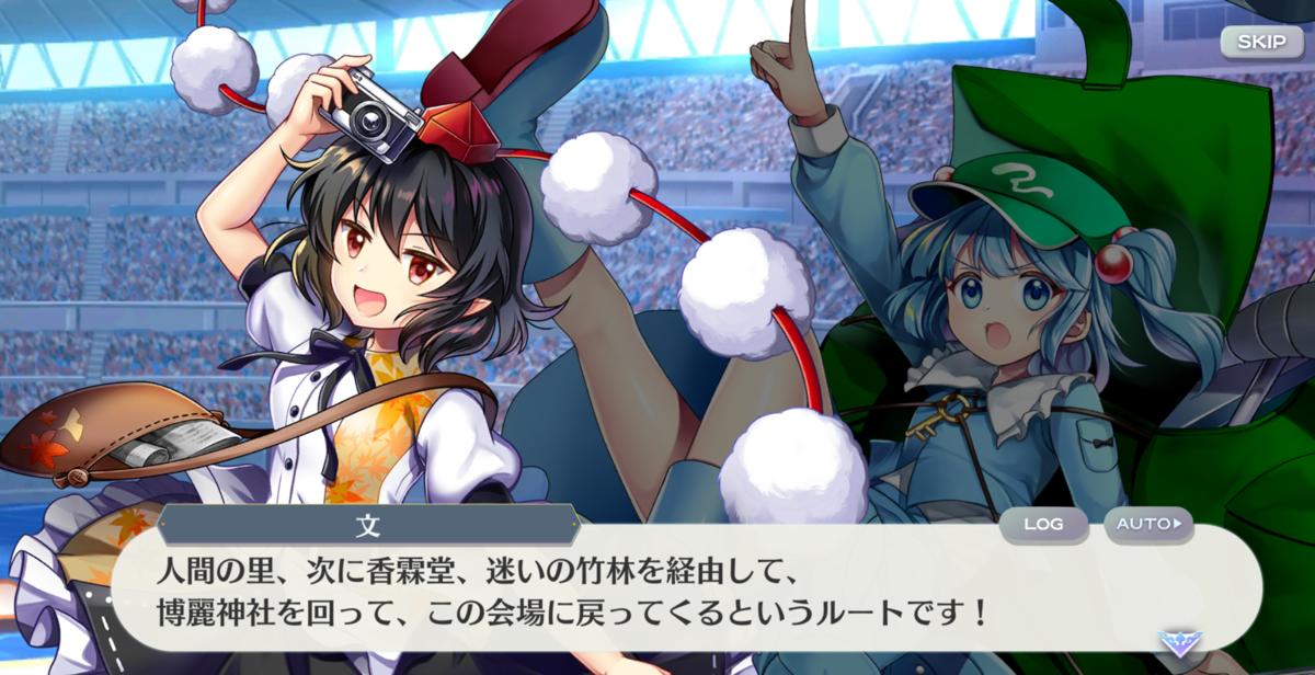 f:id:daishou:20210228224826p:plain