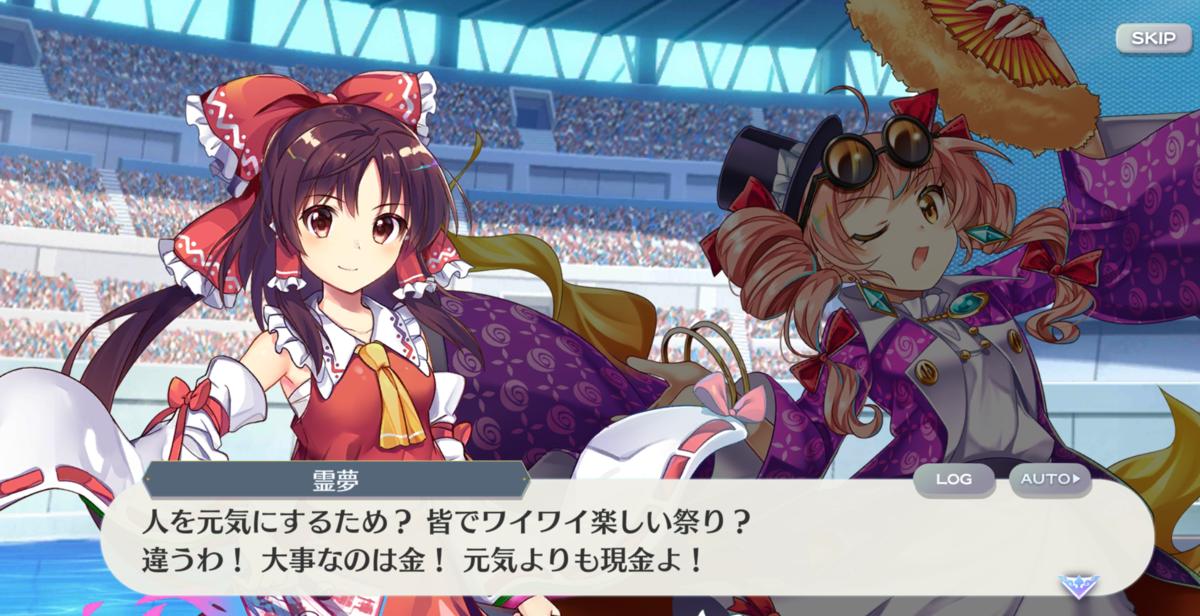 f:id:daishou:20210302221335p:plain