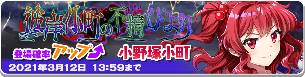 f:id:daishou:20210303220154p:plain