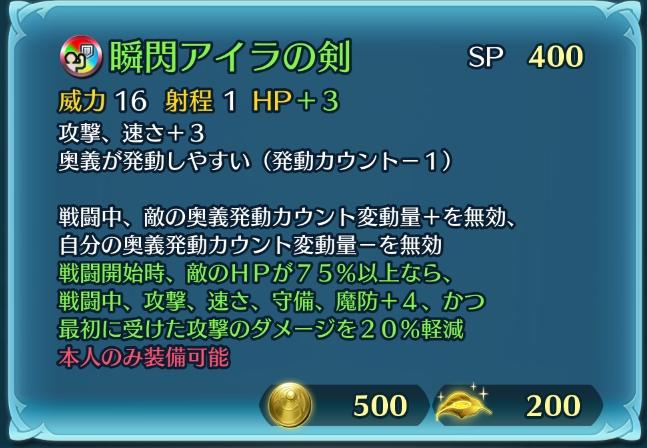 f:id:daishou:20210304215803j:plain