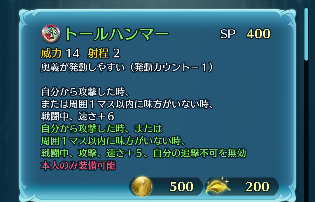 f:id:daishou:20210304224337p:plain