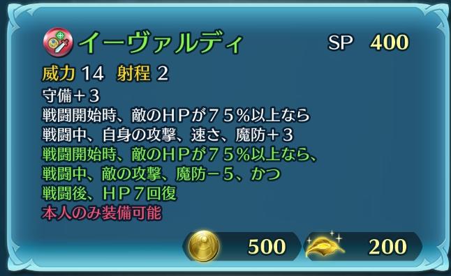 f:id:daishou:20210304225819j:plain