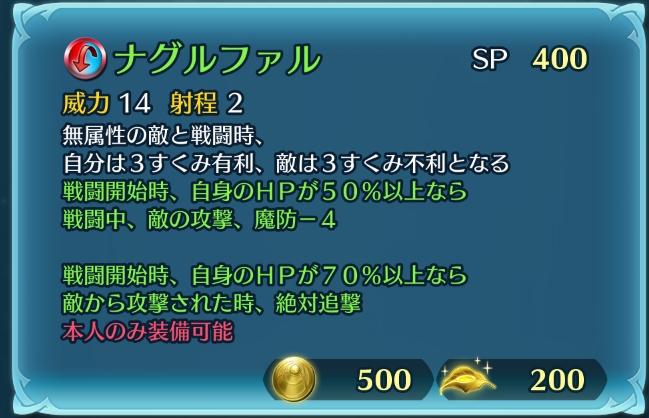 f:id:daishou:20210304231638j:plain