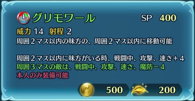 f:id:daishou:20210304231953j:plain