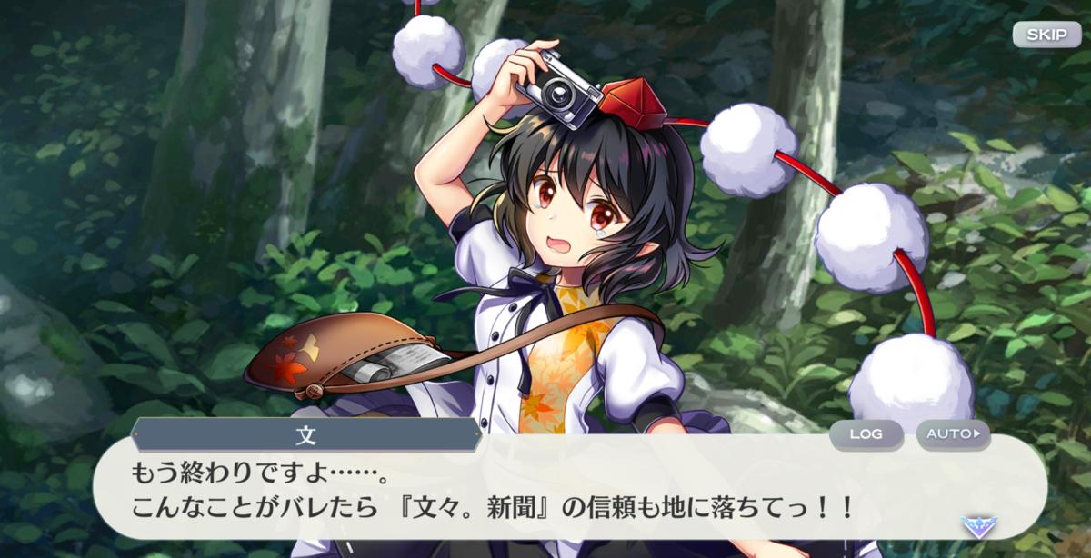 f:id:daishou:20210307203848p:plain