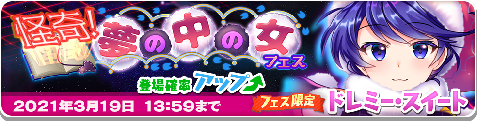 f:id:daishou:20210310212943p:plain