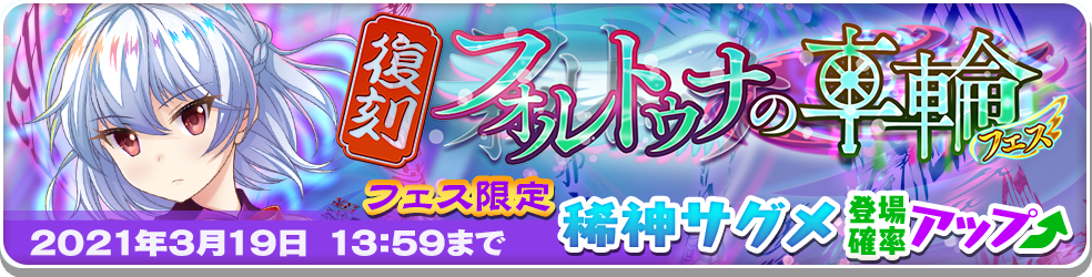 f:id:daishou:20210310214014p:plain