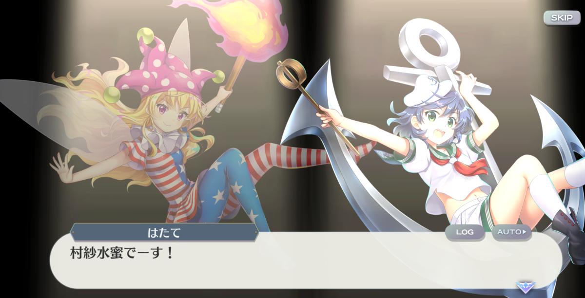f:id:daishou:20210312232642p:plain