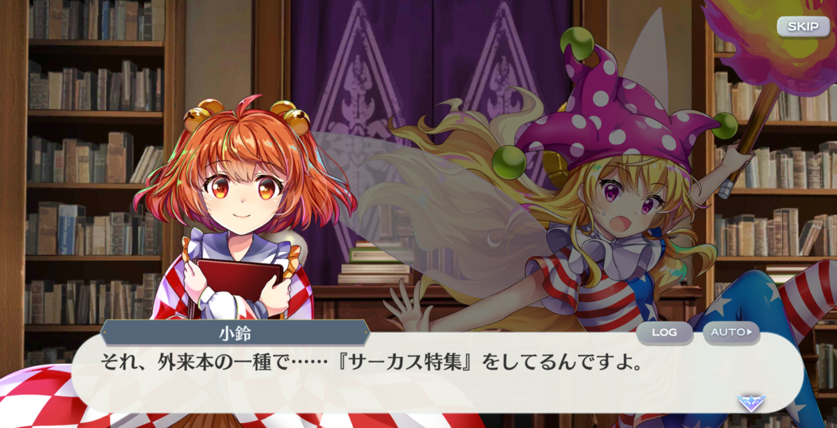 f:id:daishou:20210312232819p:plain