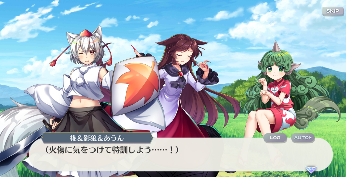 f:id:daishou:20210314135537p:plain